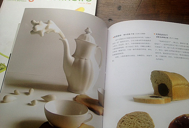 design-culinaire-chine-eyrolles