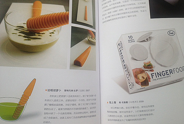 design-culinaire-chinois