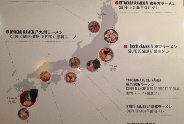carte-des-ramen-week