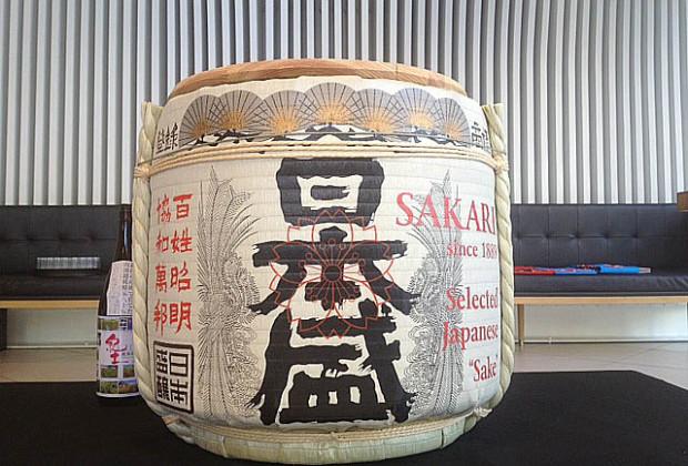 semaine-japon-galeries-lafayette-marseille