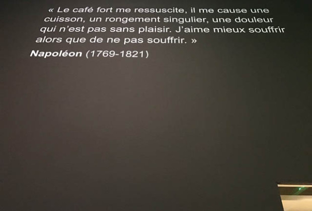 expo-cafe-in-mucem-marseille