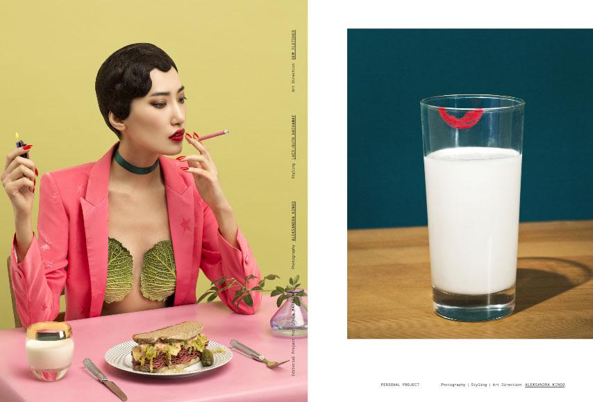 ©Aleksandra Kingo, Visual Feast, ed Gestalten