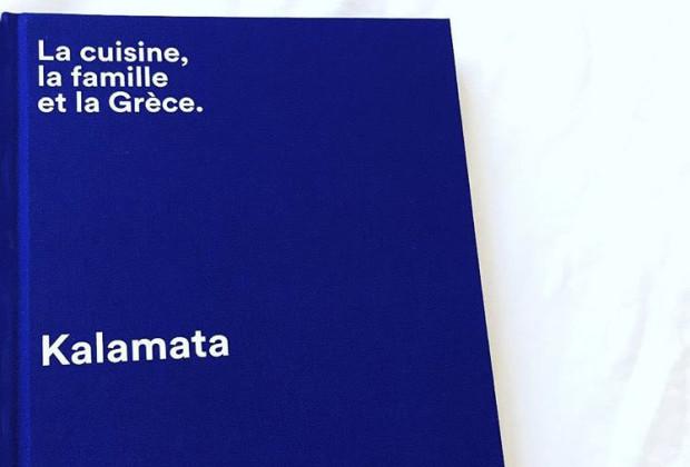 kalamata-livre-grece