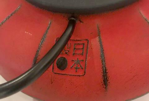 Les théières des Sismo pour la manufacture japonaise Iwachu
